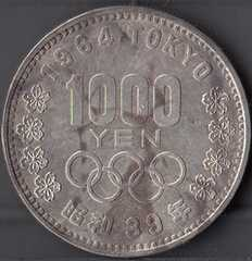 東京五輪記念千円銀貨1枚売り。