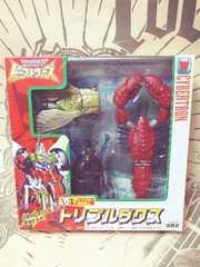 希少【タカラ】トランスフォーマー/ビーストウォーズ『X-3トリプルダクス』 美品