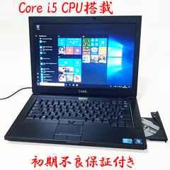 14型液晶 Core i5 DVD書込 無線 SDリーダー Win10 LATITUDE E6410