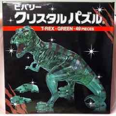 新品クリスタルパズル T-REX・グリーン