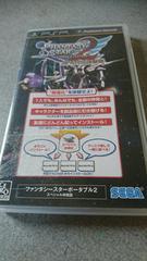 箱説あり!PSP!ファンタシースターポータブル2!のソフト!