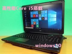 NEC VarsaPro Core i5/4GB/250GB無線 Office