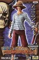 ワンピース グランドラインメン vol.0 シャンクス