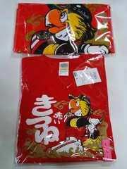 当選品○赤いきつね × 鷹の祭典 オリジナルTシャツ(L) &フェイスタオル○ホークス