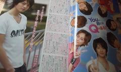 Myojo 2012年7月号 Kis-My- Ft2 切り抜き