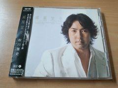 秋川雅史CD「威風堂々」(「千の風になって」収録)●