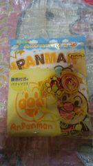 ★BANDAI★アンパンマン★腹巻き付きのパジャマ♪95�Aイエロー
