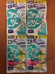 新品 DHCフォースコリー60粒入×2点 ソフトカプセル30粒入×2点
