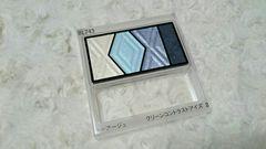 マキアージュ クリーンコントラストアイズ2 BL743