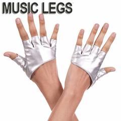 A627)MusicLegs合皮フィンガーレスハーフグローブシルバーフェイクレザー手袋ダンス衣装