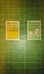 韓国記念切手w80×2枚未使用(1987年)