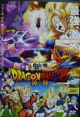中古DVD ドラゴンボールZ  神と神