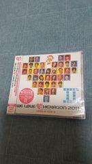 WE LOVE ヘキサゴン2011スタンダードエディション CD+DVD 新品