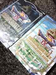 DSドラゴンクエスト9公式ガイドブック上下巻2冊セット