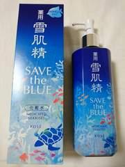 薬用 雪肌精 化粧水 お得な限定ボトル