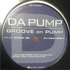 DA PUMP 「スーパーヒット ノンストップMEGA MIX」非売品貴重プロモ・アナログ盤