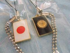 靖国神社内限定菊紋と日の丸両面ストラップ/水