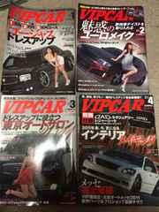 VIPCAR 2011年 1年分