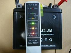 ■5L-BS Bw's50 4stビーノ グランドアクシス新品バッテリー