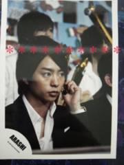 レア★嵐 櫻井翔 公式写真*2007年 W杯 バレー*[ws-4]