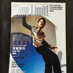 1995 氷室京介 表紙 TIME LIMIT 魂を抱いてくれ BOOWY
