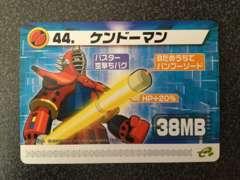 ★ロックマンエグゼ6 改造カード『44.ケンドーマン』★