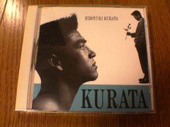 倉田浩行CD KURATA 廃盤