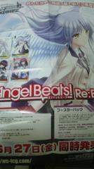 AngelBeats! Re:Edit ヴァイスシュヴァルツ 宣伝ポスター 立華かなで