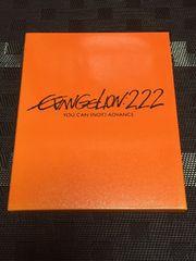 【Blu-ray】EVANGELION 2.22