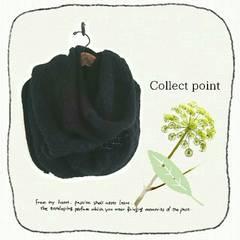 ((collect point/コレクトポイント))未使用♪ケーブルデザイン編ボリュームスヌード
