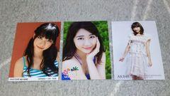 [早い者勝ち]AKB48柏木由紀☆公式生写真〜まとめ売り6枚セット!