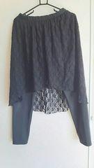 GU★黒花柄レーススカート付きレギンスパンツ★size XL