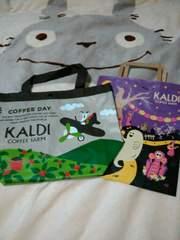 KALDI カルディコーヒーの日 ミニトートバッグ&ショップバッグ