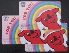 千葉県の公認ゆるキャラ「チーバくん」未使用新品のQUOカード