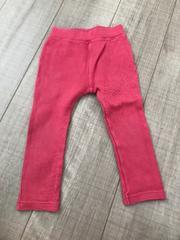 美品パンツ90長ズボン
