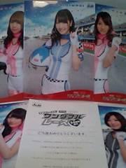 懸賞当選☆AKB48♪ワンダフルレース第6回クリアファイル5枚セット☆柏木由紀他