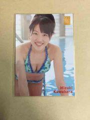 SKE48 桑原みずき 2012 トレカ R111 アイドル 水着 カード