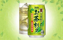 宝焼酎 やわらか お茶割 335ml缶 糖質ゼロ 48本
