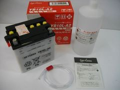 [926]Z250FTZ650Z650LTDZ250FSのユアサ製高品質新品バッテリー