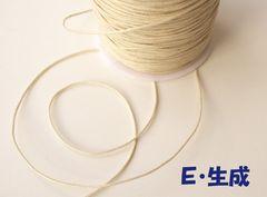 ワックスコード1�o径10m(E・生成)