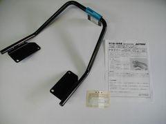 (9002)ZRX400ZRX400�Uデイトナタンデムバー黒