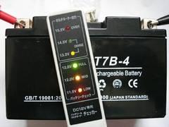 ●新品バッテリーYT7B-BS互換シグナスX XC125SR TT250R 7B-4