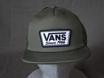 USA購入 バンズ【VANS】ロゴ刺繍ワッペン付メッシュCAP オリーブ