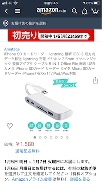 iPhone SD カードリーダー lightning 最新 iOS13 双方向 データ