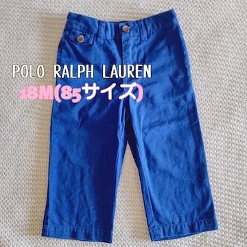 POLO RALPH LAUREN(ポロラルフローレン)★カラーパンツ 18M★青