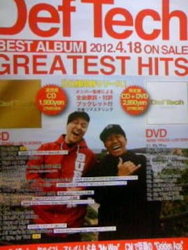 DefTech 「GREATEST HITS」 告知ポスター