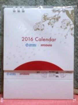 [送料無料] テイチクレコード2016演歌ミニカレンダー/石川さゆり/天童よしみ