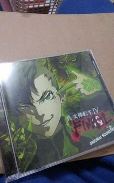 真・女神転生�Wfinal オリジナルサウンドトラック