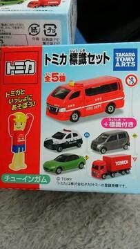 トミカ 標識セット マツダ RX-8 特別カラー グリーン 未開封 新品 限定