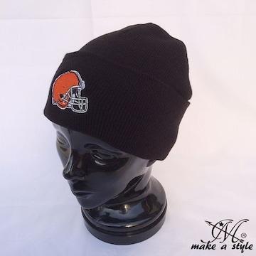 ブラウンズ BROWNS ニットキャップ ロゴ 刺繍 ニット帽 493 NFL